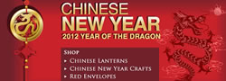 Year Of The Dragon Banner
